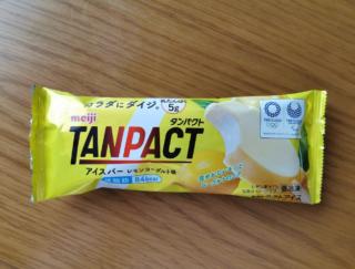 1本84kcal、必須アミノ酸がとれる! レモンヨーグルト味のアイスバーがめちゃウマ♡ #Omezaトーク