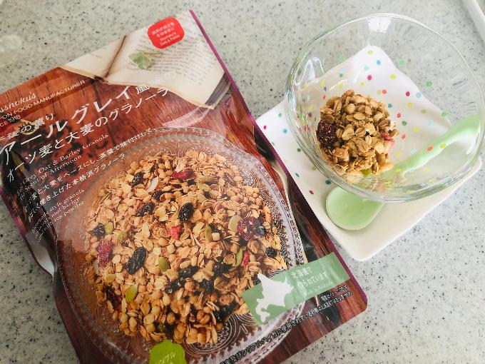 アールグレイ風味のオーツ麦と大麦のグラノーラ