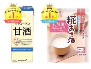 甘くてヘルシー♡ ダイエット中の夏ドリンクにぴったりな「甘酒」の人気アイテムBEST6