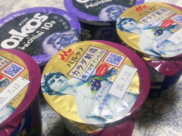 猛烈な衝動!「生クリームが食べたい」ときの置き換えヘルシー食材 #Omezaトーク