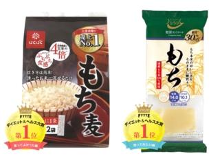 もち麦、玄米、おかゆ…「ダイエット中に食べたい!」と選ばれたアイテムは?