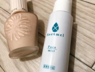 マスクの中の顔汗対策に重宝♡ ムレない崩れない夏顔を作るアイテム #Omezaトーク