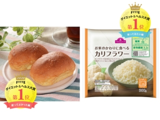 パン・ごはん・麺もOK! ダイエット中に食べても罪悪感がない人気の主食BEST6