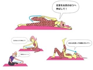 ガチガチになった「お疲れ脚」をほぐす! 寝る前1分の簡単ストレッチ3選
