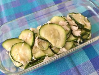 夏野菜をおいしく食べてビタミン補給♪「ズッキーニと鶏ささみのさっぱり和え」 #今日の作り置き