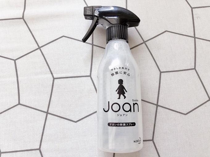 クイックル Joan 除菌スプレー