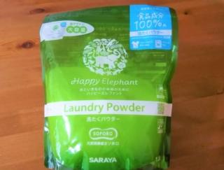 ゾンビ臭ゼロ、石けん成分さえもゼロ?! 食品成分100%の洗たくパウダー「ハッピーエレファント」 #Omezaトーク