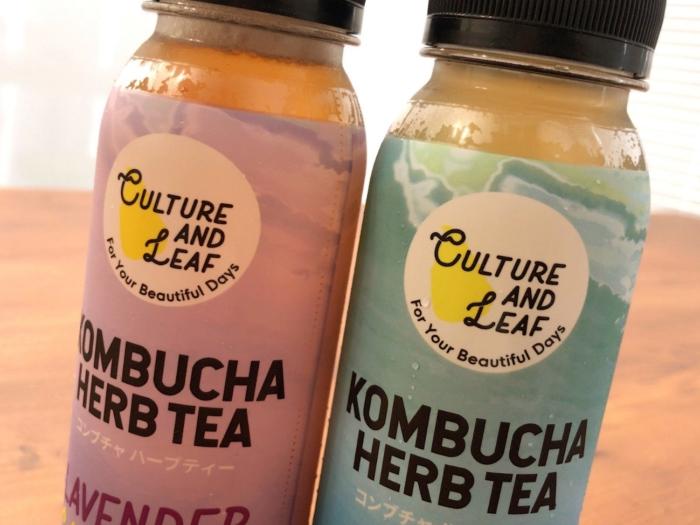 紅茶なの?キノコなの? 初挑戦のヘルシードリンク「コンブチャ」の味とは #Omezaトーク