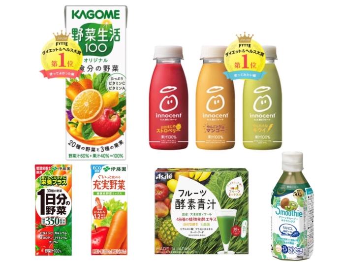 栄養の「+1アイテム」に! 野菜やフルーツをおいしく摂取できるジュース・スムージーBEST6