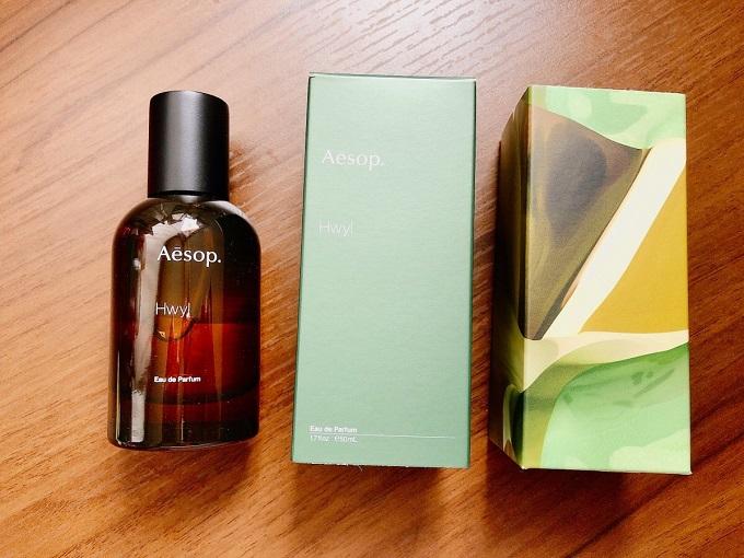 Hwyl(ヒュイル)の香水と箱