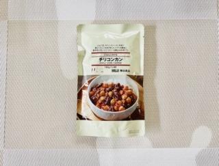 温めるだけ! 豆類たっぷりのスパイシー煮込み料理「チリコンカン」が無印から登場