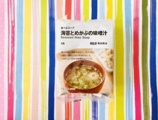 忙しい朝にもオススメ! 海藻の恵みがたっぷり無印の「食べるスープ 海苔とめかぶの味噌汁」