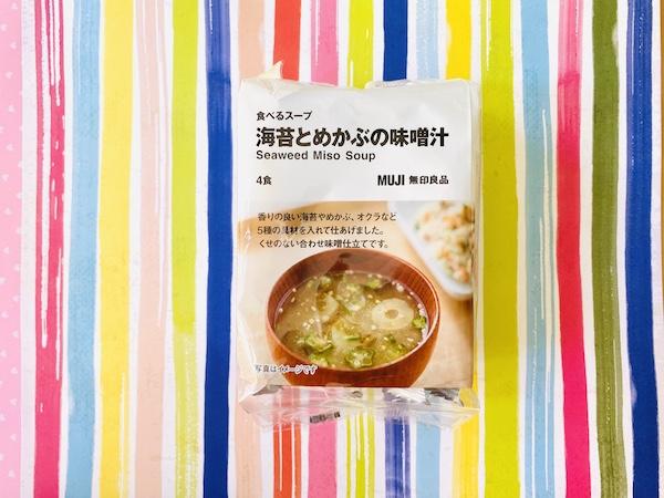 海苔とめかぶの味噌汁