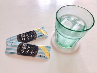 暑い夏の熱中症対策に! 手軽に作れる「塩とライチ」がおすすめ #Omezaトーク