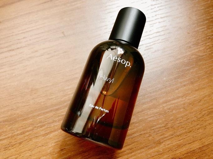 Hwyl(ヒュイル)の香水