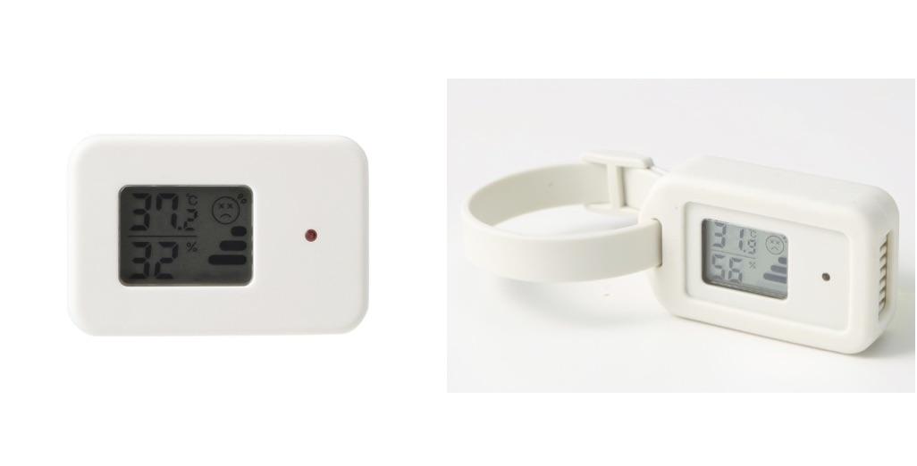 タグツール・温湿度計+タグツール・シリコーンケース