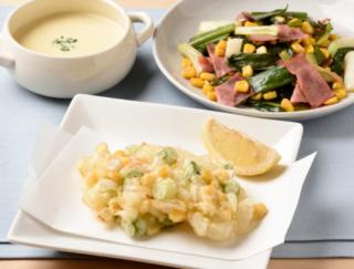 [とうもろこしの絶品レシピ]天ぷら、スープ、炒め物で味わう!