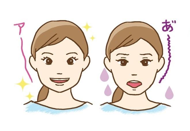 2種類の「あー」の発声イラスト画像