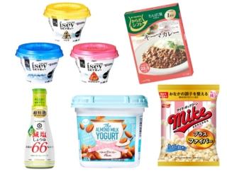 「高たんぱく」「腸活」と進化し続けるヘルシー食品! 編集部が注目する厳選5アイテム