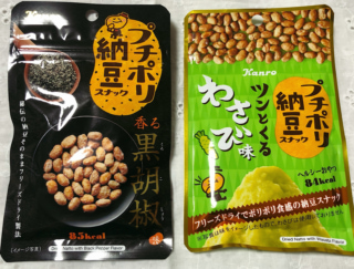 このウマさはハンパない! 納豆好きが推す85kcal以下のヘルシーおやつ #Omezaトーク