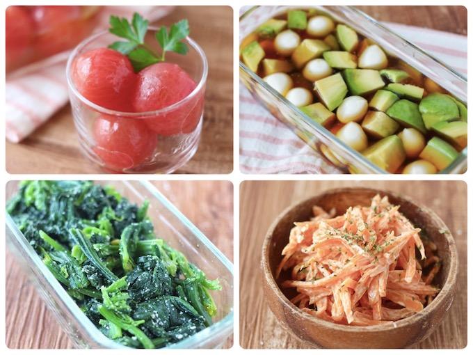 ミニトマトマリネ(左上)、ほうれん草の粉チーズ和え(左下)、にんじんのクリームチーズ和え(右下)