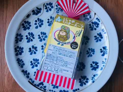 """じゃがバタースープは、北海道名物のじゃがバターをモチーフに、北海道産のじゃがいも、玉ねぎ、バターなどを使用して、チキンブイヨンと野菜ブイヨンを加えて作られているそう。じゃがバター風味と""""1食24kcal""""にひかれ、購入してみました。"""