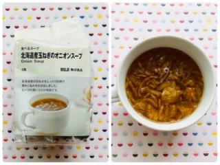 北海道玉ねぎのオニオンスープの商品(左)とでき上がったスープ(右)