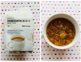具だくさんだけど、カロリー控えめ☆ 無印の「北海道産玉ねぎのオニオンスープ」