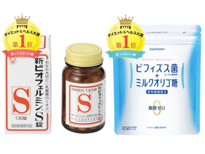 毎日のスッキリをサポート! ストレスのないお通じのお助けサプリメント・医薬品6選