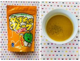 おいしさが濃縮! カルディで見つけた北海道の特産品「かぼちゃのフレーク」でポタージュを作ってみた♪