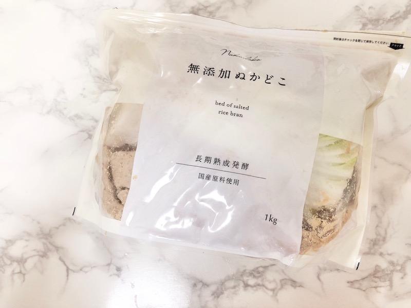 ぬかどこの袋に野菜を入れて寝かせる