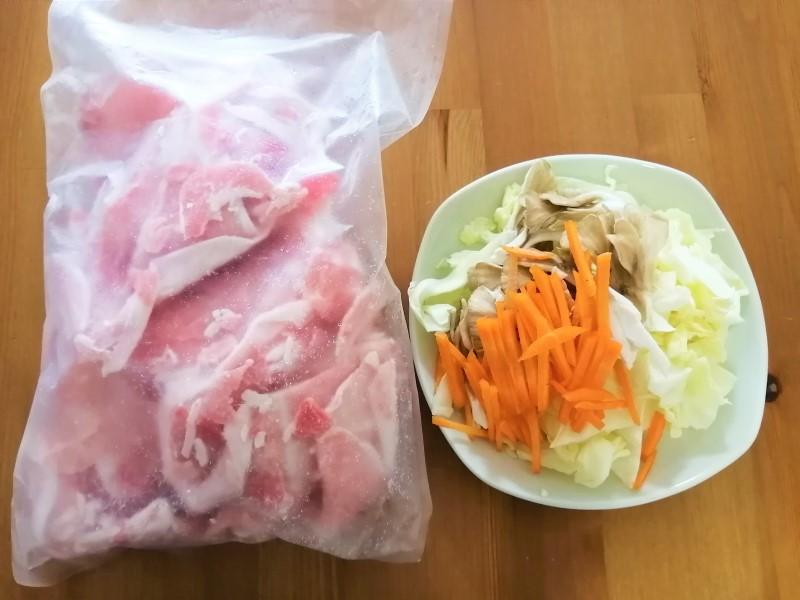 豚肉と野菜の画像