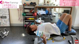 【動画で解説】重力に負けない美胸に! 40代のバストアップに効果的な3つのストレッチ&トレーニング