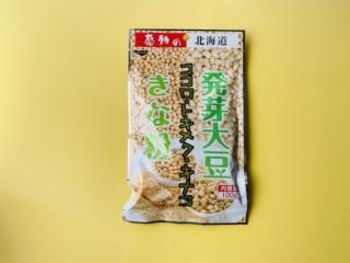 発芽大豆きな粉