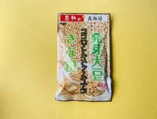 大豆の栄養価がさらにアップ! カルディで見つけた北海道産「発芽大豆きな粉」