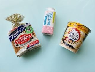 不足しがちなたんぱく質をおやつやドリンクでちょい足し! スーパーで見つけた「高たんぱく商品」3選