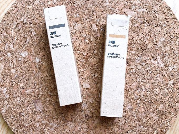 無印良品のお香2種類