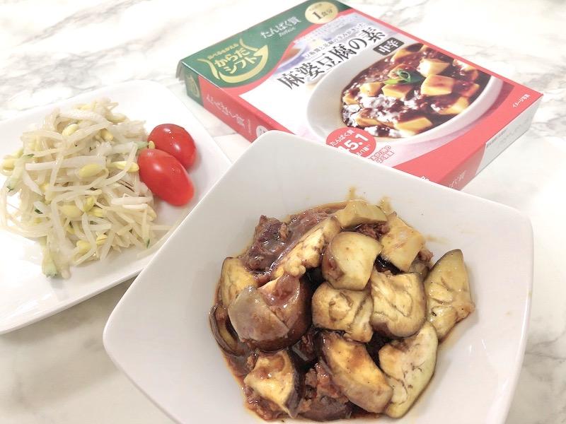 からだシフトの麻婆豆腐の素を使ったレシピ