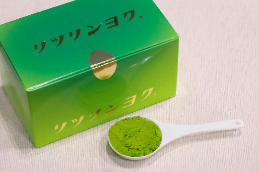 京の酵素浴 リツリンヨク