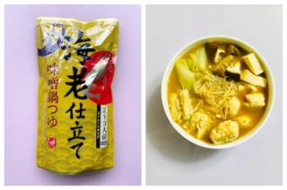 海老仕立て味噌鍋つゆのパッケージ(左)とでき上がった鍋料理(右)