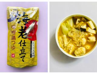 """えびの濃厚な味わいで""""贅沢お鍋に""""! カルディで見つけた『海老仕立て味噌鍋つゆ』"""