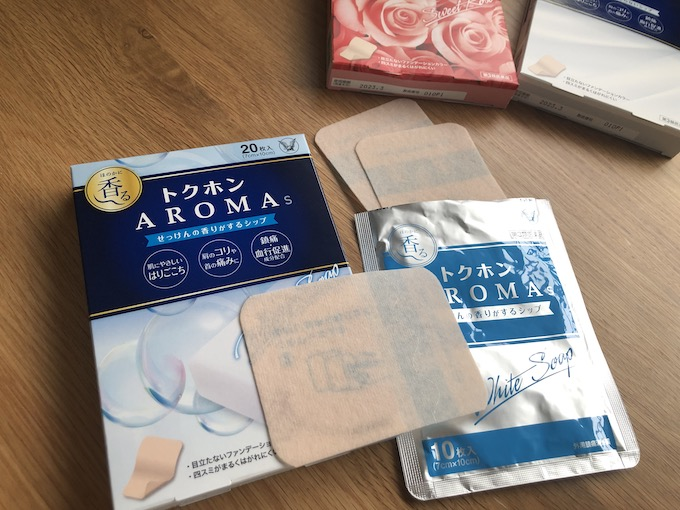 トクホン AROMAシリーズ