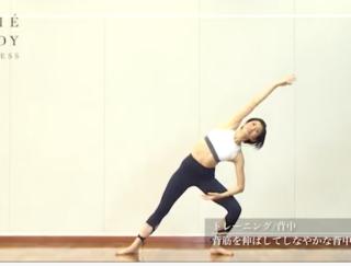 【動画で美ボディ】背すじを伸ばして、しなやかな背中を作る4分間トレーニング