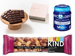 新商品が続々! おいしくて栄養がとれる「高機能おやつ」の新商品3選