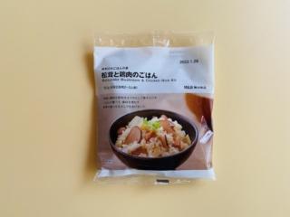 食欲そそる松茸の香り! 混ぜて炊くだけ! 無印の『炊き込みごはんの素 松茸と鶏肉のごはん』