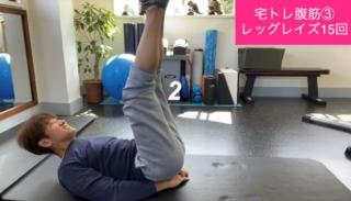 【動画で解説】1日3分! プヨプヨお腹を4方向から引き締める女性用腹筋