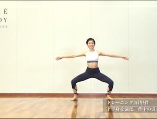 【動画で美ボディ】下半身と背中を同時に引き締める4分間トレーニング