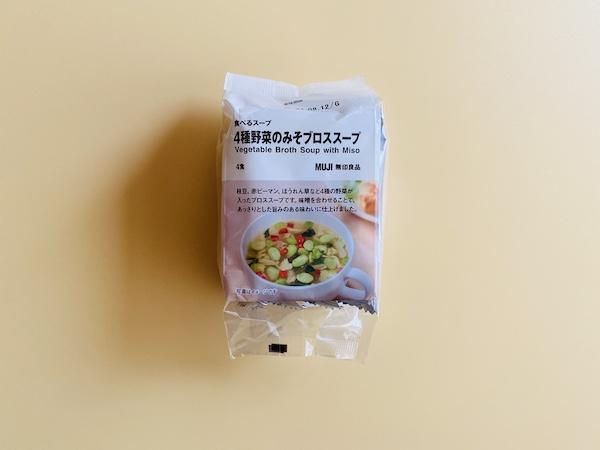 無印良品の『4種野菜のみそブロススープ』
