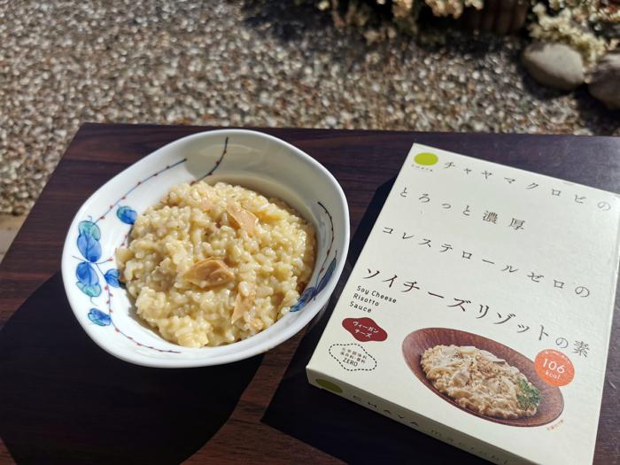 養々麺中身の画像