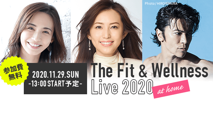 The Fit & Wellness Live 2020 at home
